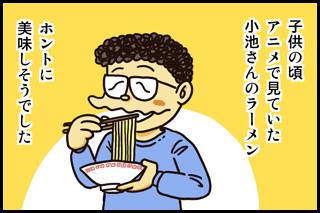 090809_koike.jpg