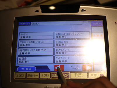 100908_karaoke2.jpg
